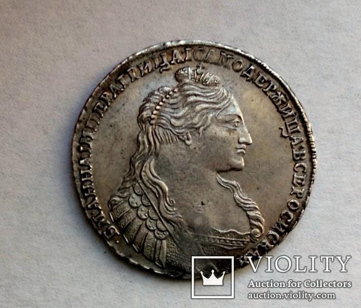 Рубль 1736