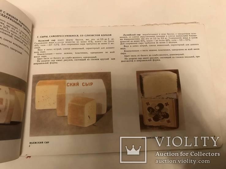 Каталог Сыров Красочный для сырного дельца, фото №5