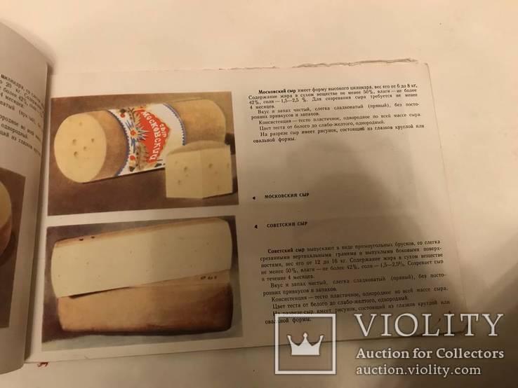 Каталог Сыров Красочный для сырного дельца, фото №6