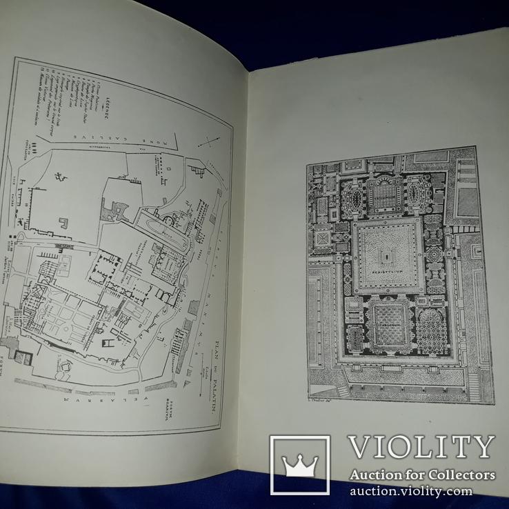 1885 Классические древности