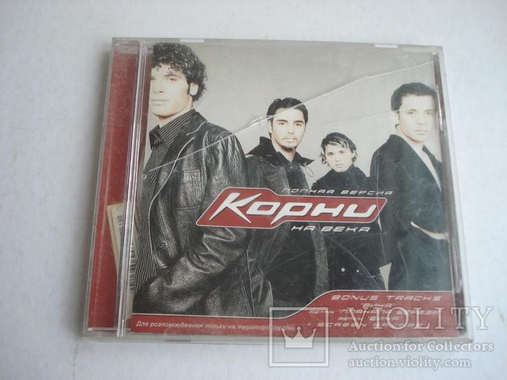 """КОРНИ """"На века"""", компакт - диск., фото №2"""