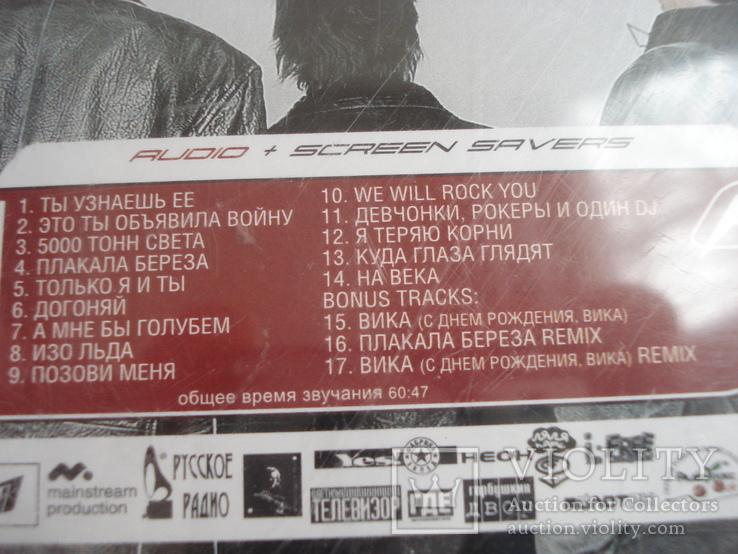 """КОРНИ """"На века"""", компакт - диск., фото №5"""
