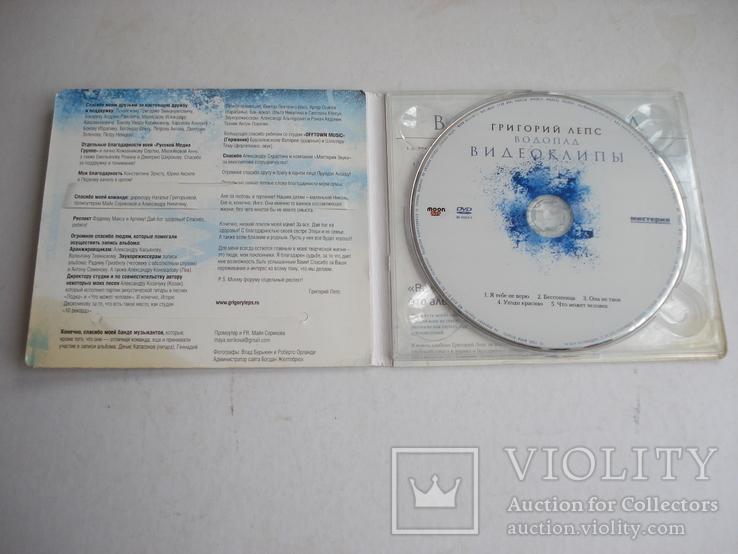 "Григорий Лепс ""Водопад"", компакт - диск., фото №3"