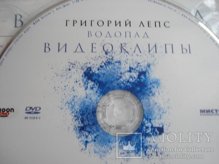 "Григорий Лепс ""Водопад"", компакт - диск., фото №4"