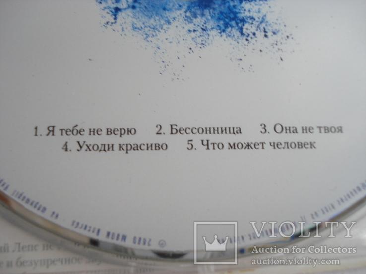"Григорий Лепс ""Водопад"", компакт - диск., фото №5"