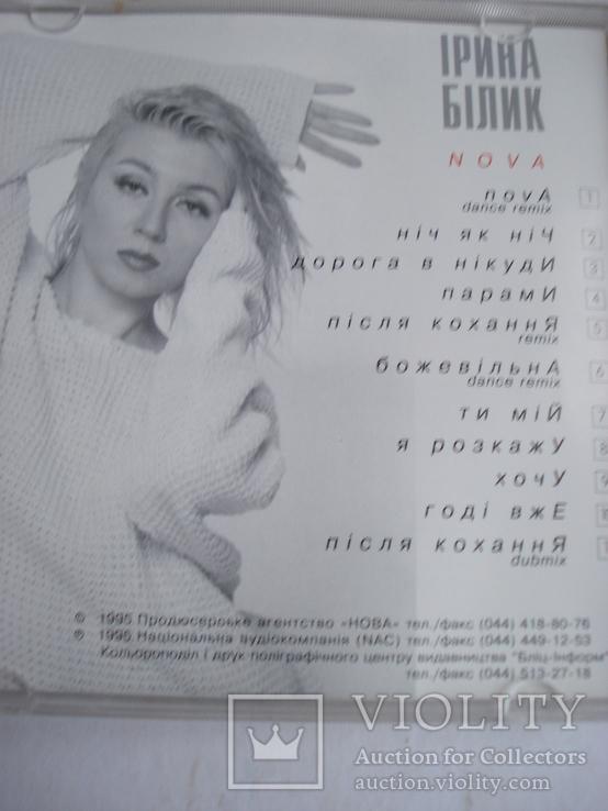 """Ирина Билык """"NOVA"""", компакт - диск., фото №4"""