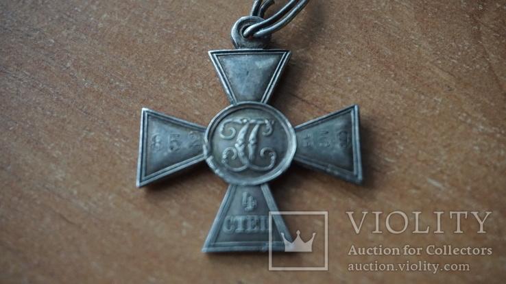 Крест Св.Георгия 4 ст №852859, фото №3