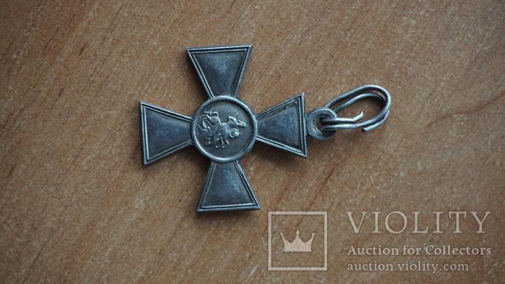 Крест Св.Георгия 4 ст №852859, фото №4