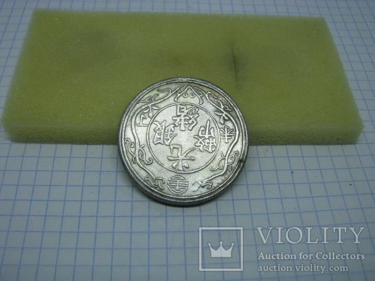 Монета Китай. Драконы. копия, фото №4