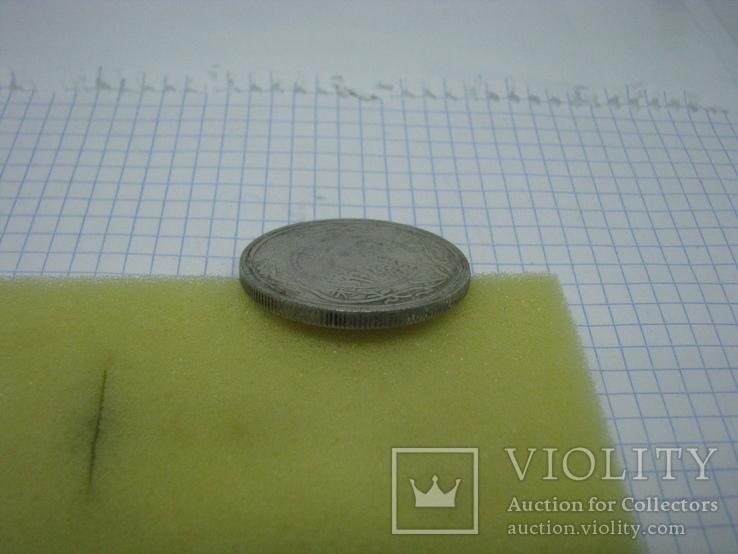 Монета Китай. Драконы. копия, фото №5