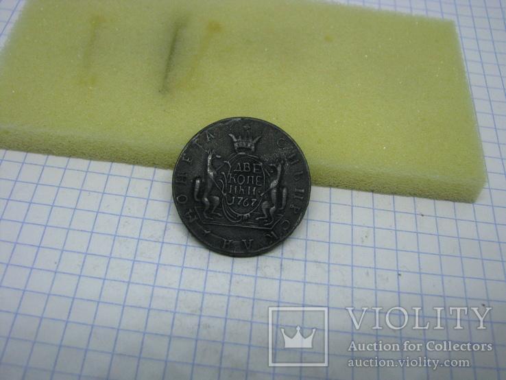 1767 Россия. 2 копейки. Сибирская монета. копия, фото №2