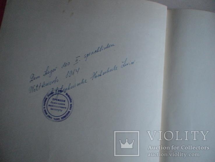 Burgen und Schlosser (альбом) 1962р., фото №4
