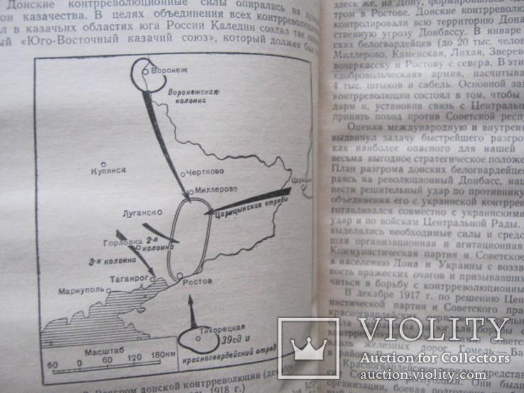 Краткий очерк развития советского оперативного искусства, фото №8