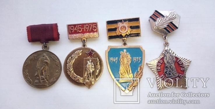 Ветеранские знаки - 6 шт. СКВВ. 30 лет победы, фото №2