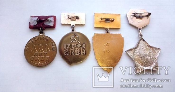 Ветеранские знаки - 6 шт. СКВВ. 30 лет победы, фото №3