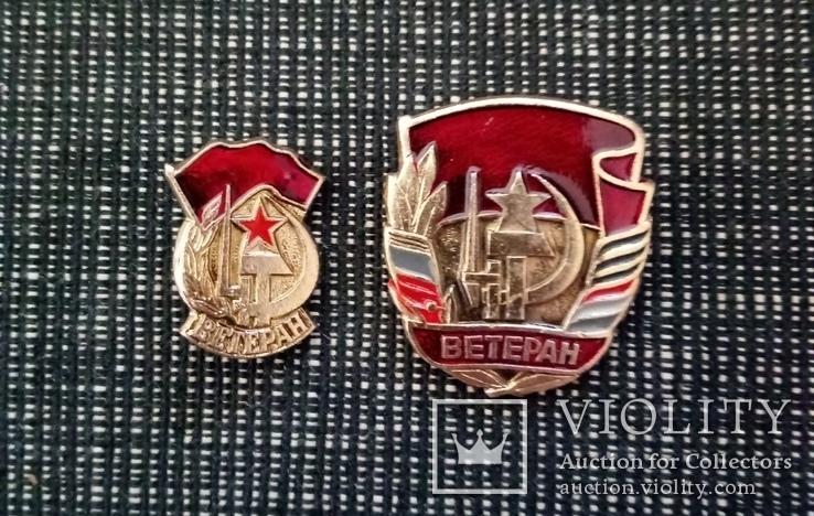 Ветеранские знаки - 6 шт. СКВВ. 30 лет победы, фото №4