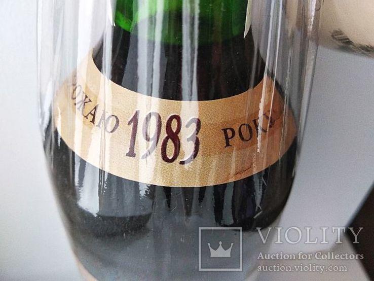 Вино Массандра 1983 г. ''Мускат белый Десертный'', фото №5