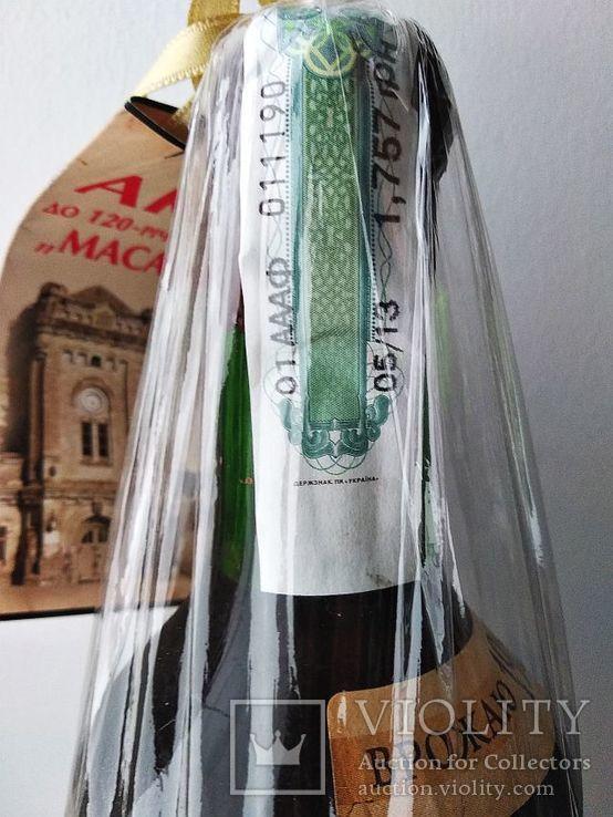 Вино Массандра 1983 г. ''Мускат белый Десертный'', фото №6