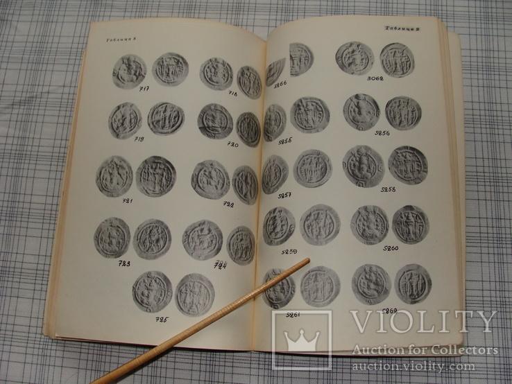 Иноземная монета в денежном обращении Грузии V-XIII вв. И. Л. Джалаганиа., фото №11