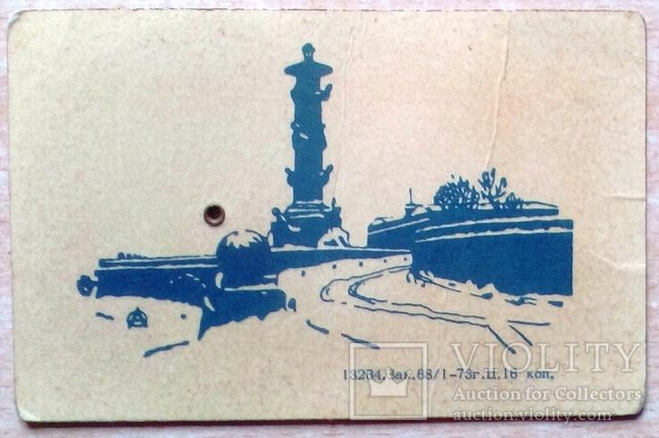 Календарь на 25 лет. 72 г., фото №2