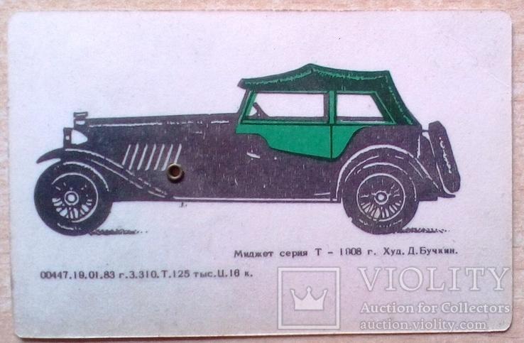 Календарь на 25 лет. 76 г., фото №2