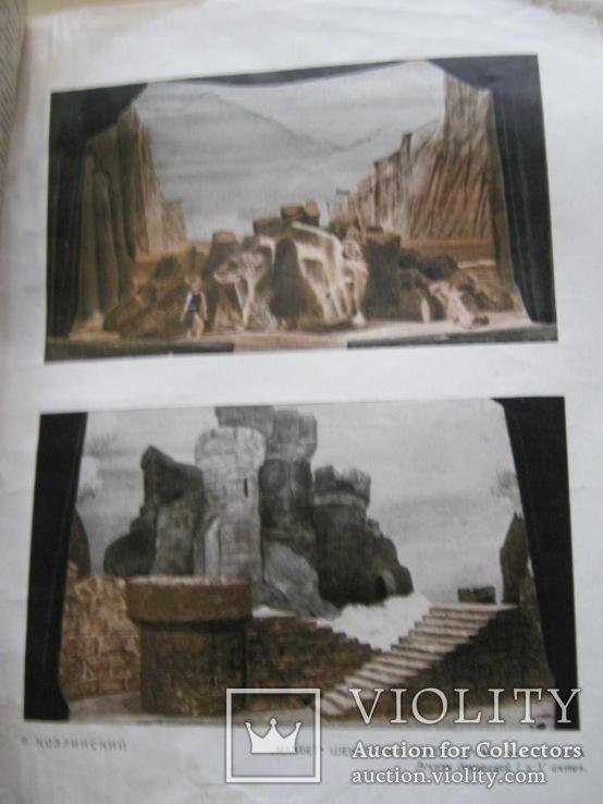 Журнал Искусство и жизнь -2 номера    1940г., фото №8