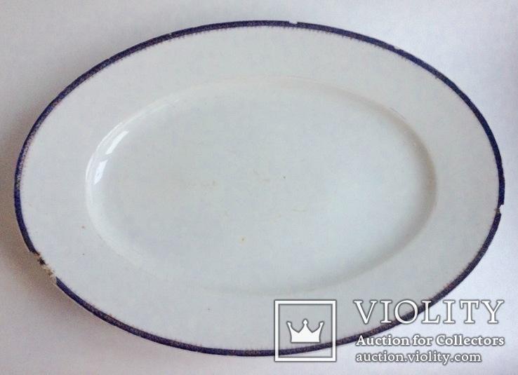 Блюдо овальное белое с синей каймой. Фарфор Россия. ХІХ век., фото №2