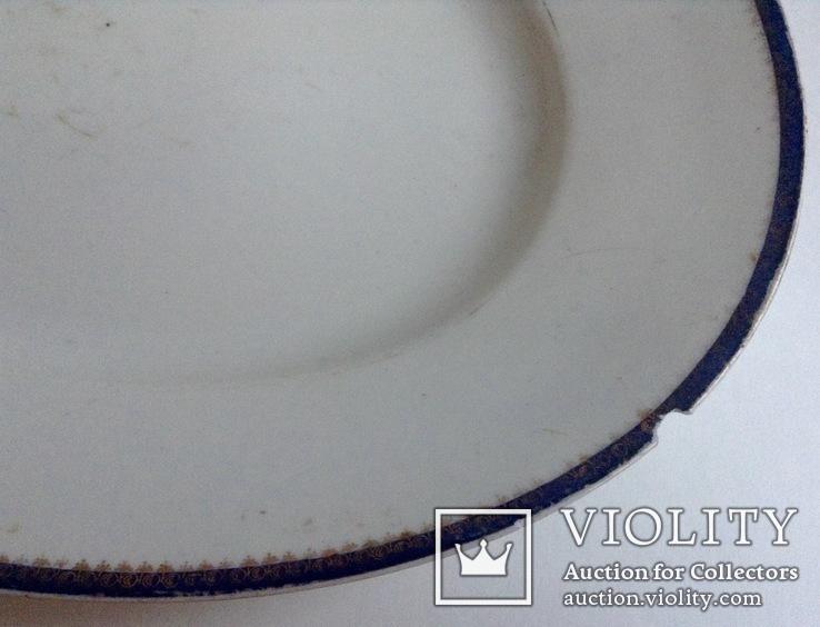 Блюдо овальное белое с синей каймой. Фарфор Россия. ХІХ век., фото №4