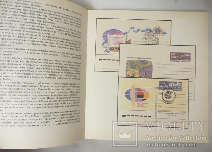 Визитная карточка страны, фото №6