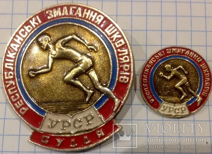 Спартакиада школьников, судья, участник, фото №2