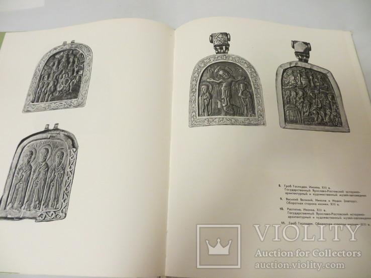 Древнерусская мелкая пластика 11-16 веков, фото №5