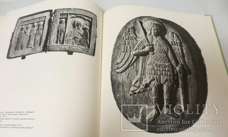 Древнерусская мелкая пластика 11-16 веков, фото №7