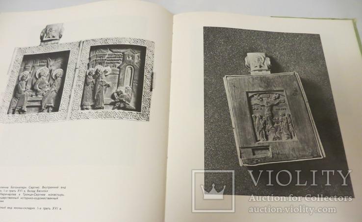 Древнерусская мелкая пластика 11-16 веков, фото №8