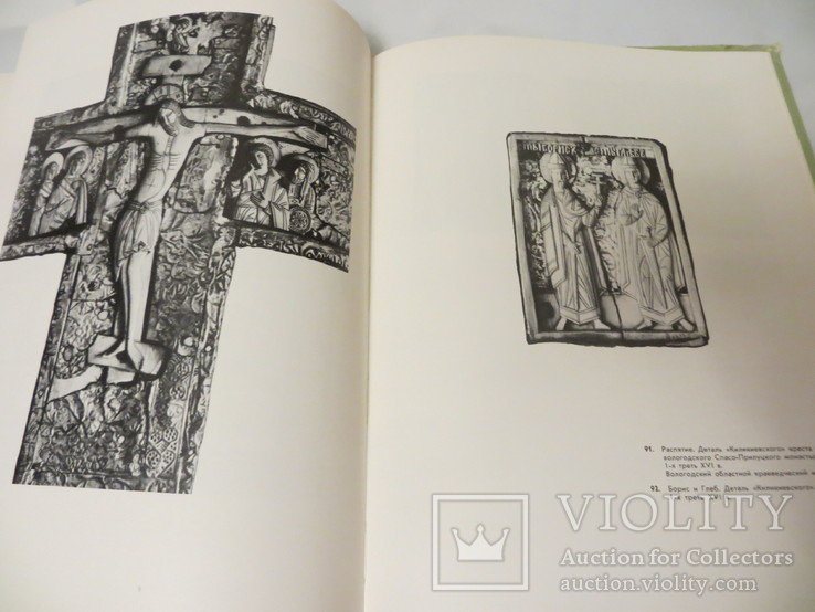 Древнерусская мелкая пластика 11-16 веков, фото №11