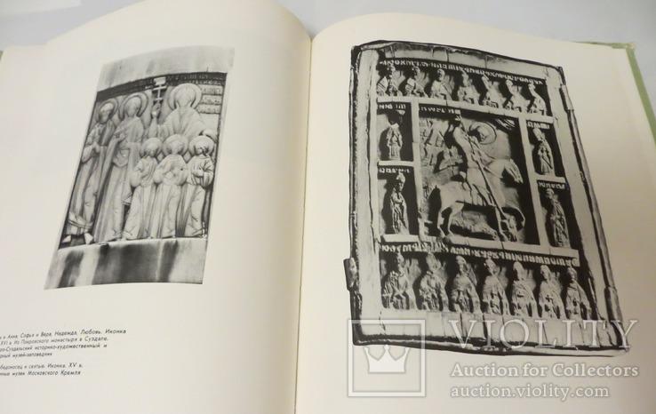 Древнерусская мелкая пластика 11-16 веков, фото №12