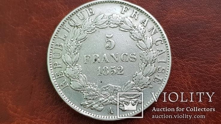 5 франков 1852 г. А Луї Наполеон Бонапарт