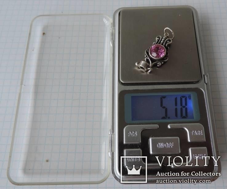 Кулон серебренный №53, фото №10