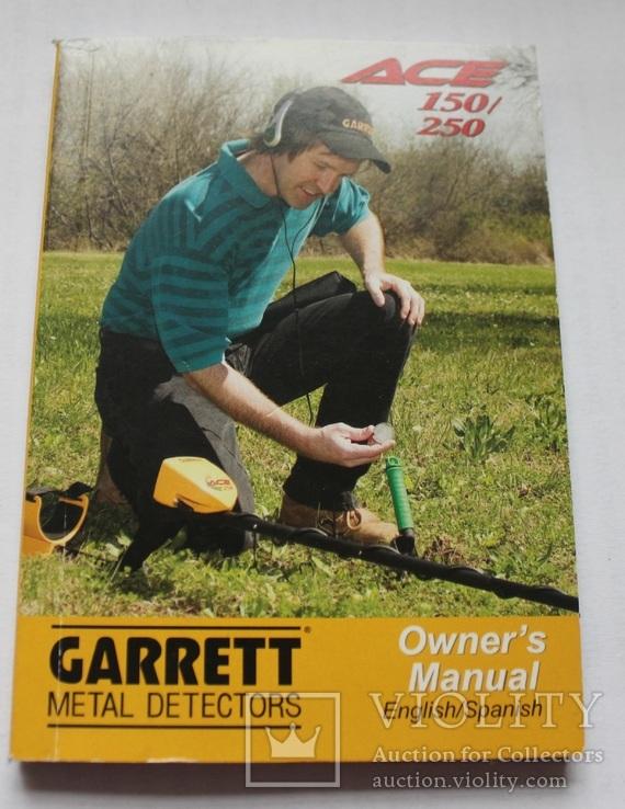 Інструкція Garrett Ace 150/250