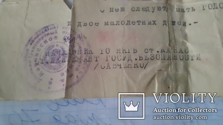 Справка выданная НКГБ, фото №6