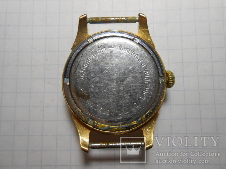 Часы Россия Au в ромбе позолота Рабочие, фото №5