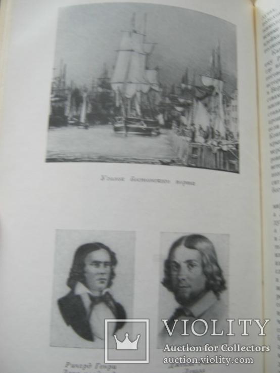 Ван Вик Брукс  Писатель и американская жизнь, фото №12