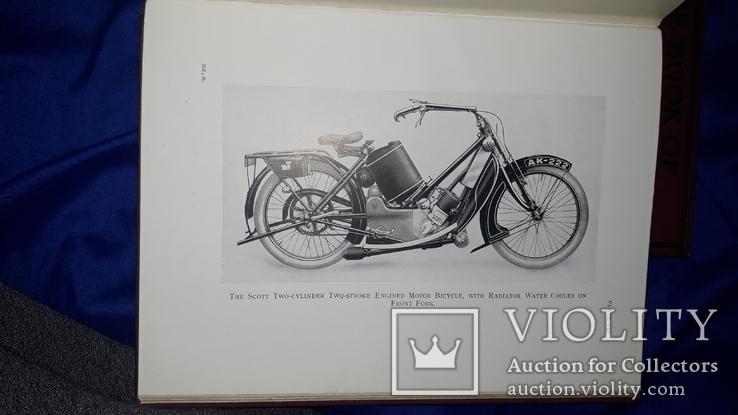 1900 Авто и мото моторы. Подарочное издание в 2 томах 26х20 см., фото №4