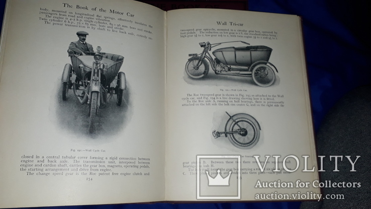 1900 Авто и мото моторы. Подарочное издание в 2 томах 26х20 см., фото №5