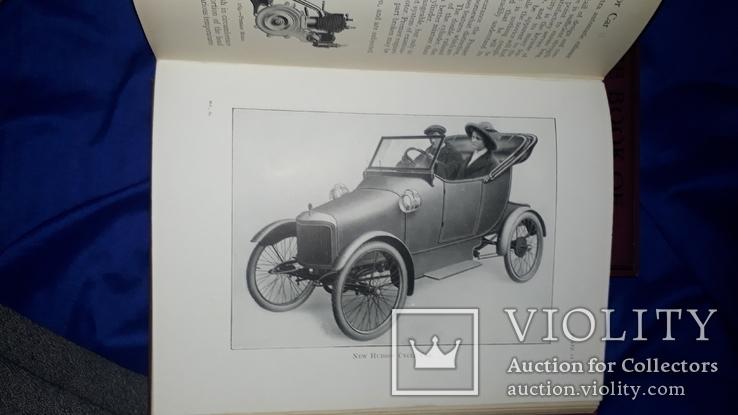 1900 Авто и мото моторы. Подарочное издание в 2 томах 26х20 см., фото №6