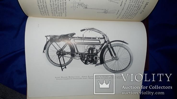 1900 Авто и мото моторы. Подарочное издание в 2 томах 26х20 см., фото №7