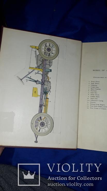 1900 Авто и мото моторы. Подарочное издание в 2 томах 26х20 см., фото №8