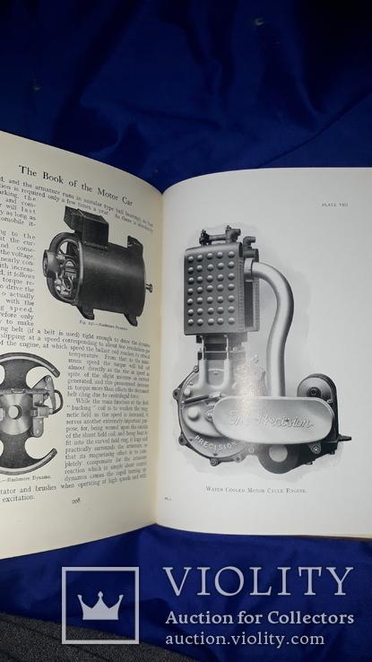 1900 Авто и мото моторы. Подарочное издание в 2 томах 26х20 см., фото №9