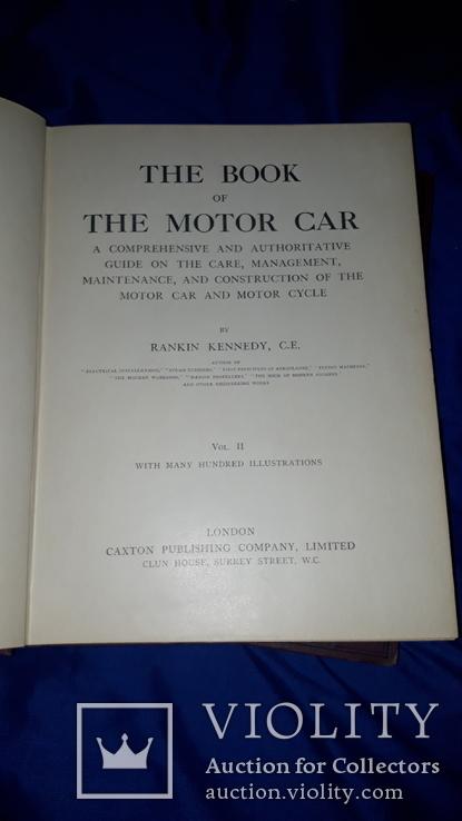1900 Авто и мото моторы. Подарочное издание в 2 томах 26х20 см., фото №10