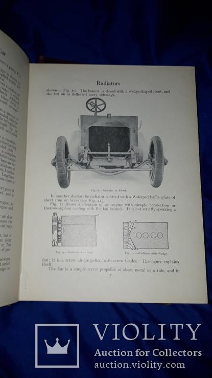 1900 Авто и мото моторы. Подарочное издание в 2 томах 26х20 см., фото №12