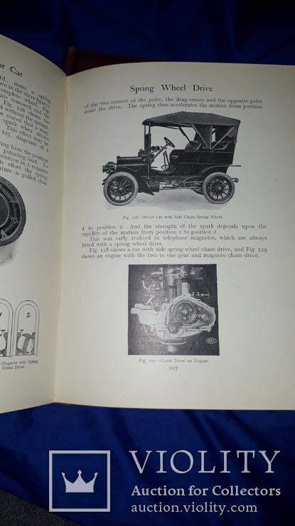 1900 Авто и мото моторы. Подарочное издание в 2 томах 26х20 см., фото №13